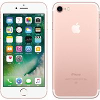 Apple iPhone 7 128GB Rose Gold Б/У
